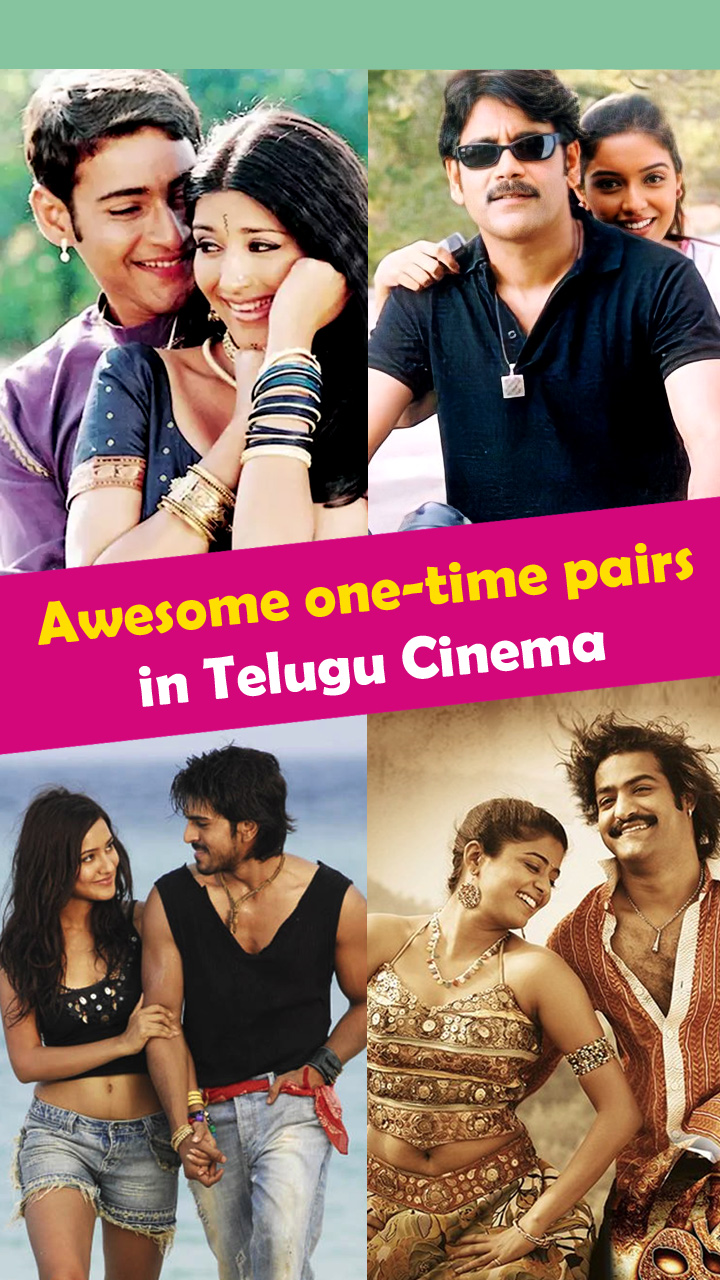 Open Awesome one-time pairs in Telugu Cinema story