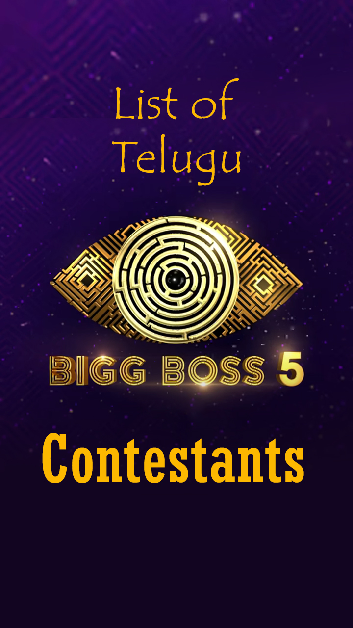 Open Here Is The List of Bigg Boss 5 Contestants story