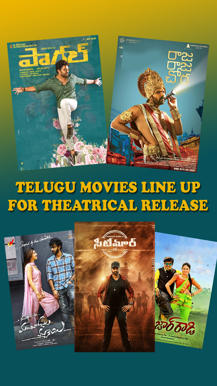 Open Telugu movies line up for theatrical release story