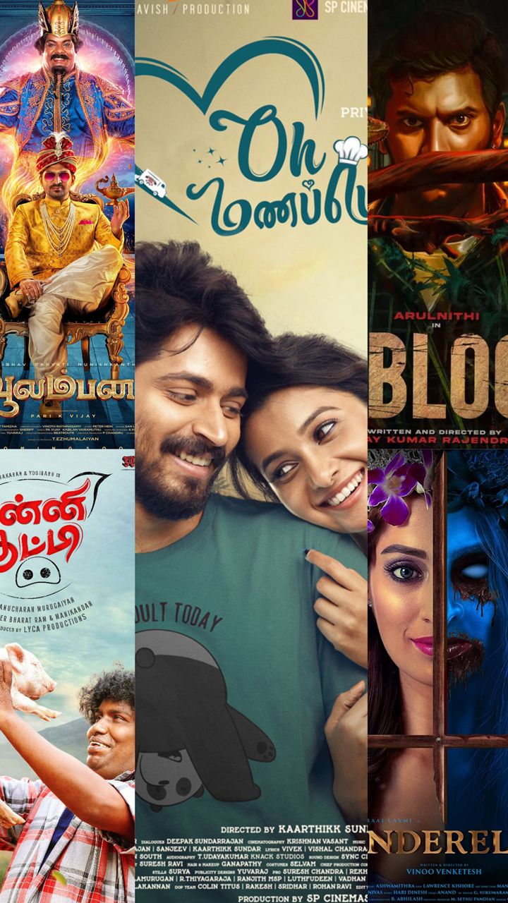 Upcoming Tamil films slated for theatrical release - PART 3