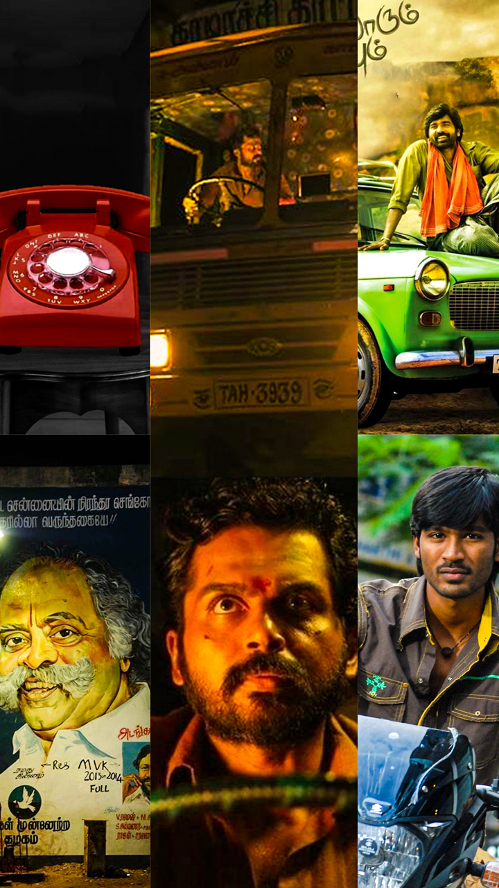 Non-living main characters in Kollywood films