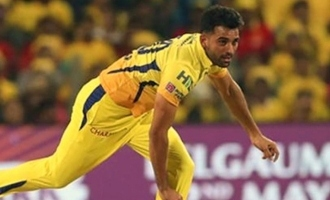 CSK's Deepak Chahar creates new record!