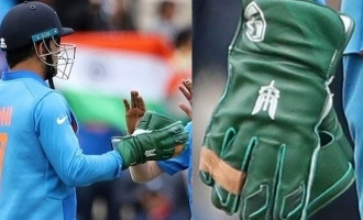 ICC Rejects Permission for Army Insignia on MSD's Gloves