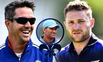 Top Batsmen McCullum and Pietersen Praise Dhoni