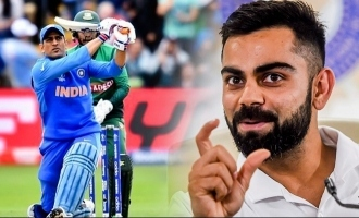 Kohli's Classic Reaction to MSD's Century