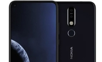 Nokia X71 launch date revealed!