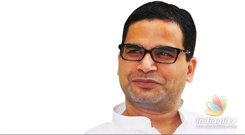Bye bye, CBN & TDP: Prashant Kishor