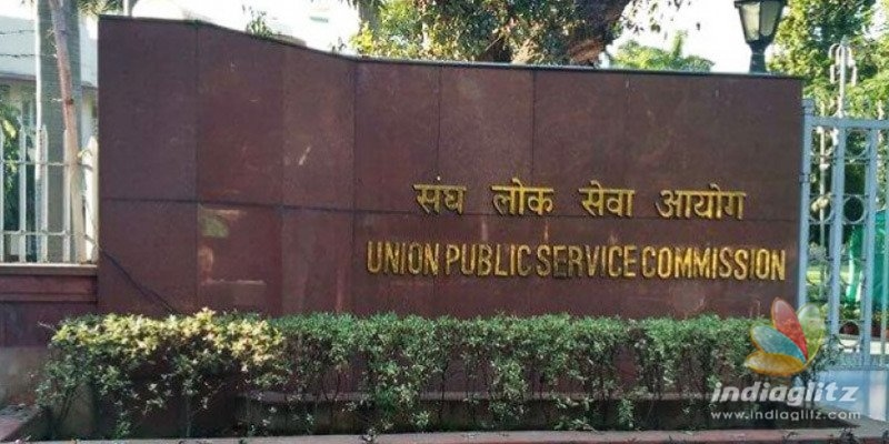 CBI books IRS officer for cheating UPSC