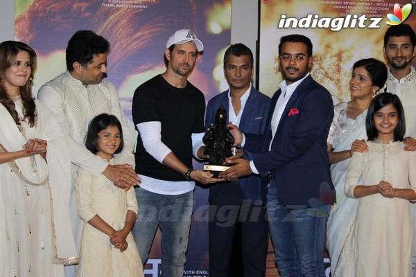 Hrithik Roshan Launches Trailer Of Marathi Film 'Hrudayantar'