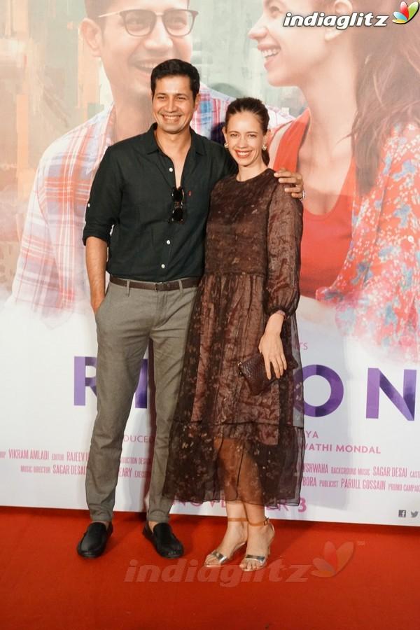 Trailer Launch of Film 'Ribbon'