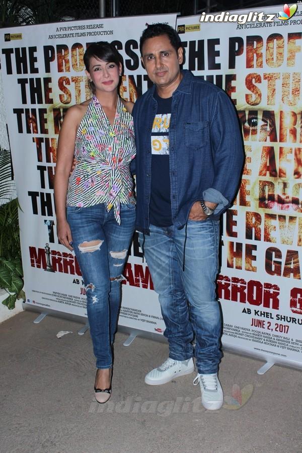 Pooja Batra & Ekta Kapoor at Special Screening of Film 'Mirror Game - Ab Khel Shuru'