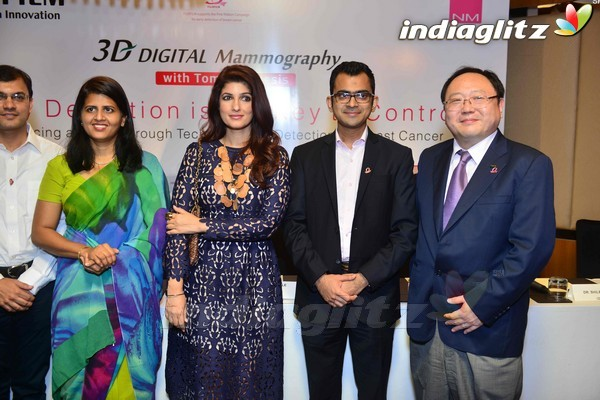 Twinkle Khanna At Fujifilm India Pvt Ltd Nm Medical Event Bollywood Actress Gallery Indiaglitz Bollywood