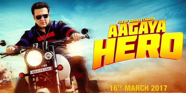 Aagaya Hero Review