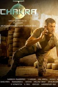 Watch Chakra Ka Rakshak trailer
