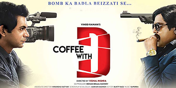 Coffee With D Review