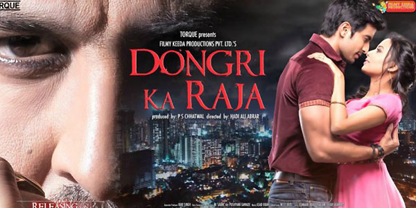 Dongri Ka Raja Review