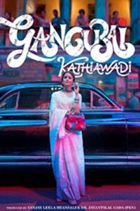 Watch Gangubai Kathiawadi trailer