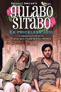 Gulabo Sitabo Review