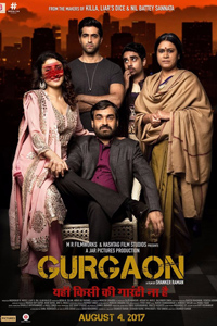Gurgaon Review