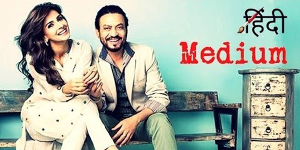Hindi Medium Review