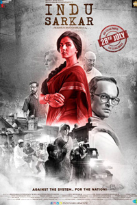 Watch Indu Sarkar trailer