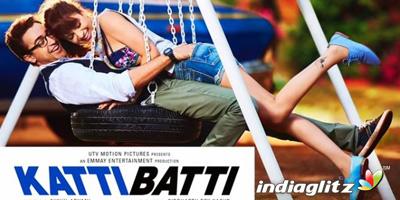 Katti Batti Review