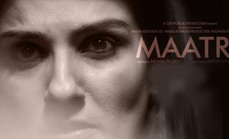 Maatr - The Mother