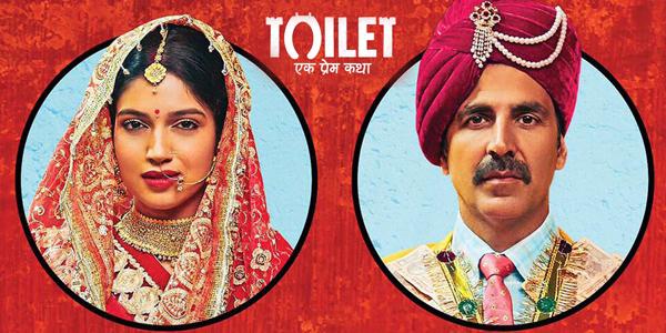Toilet - Ek Prem Katha Music Review