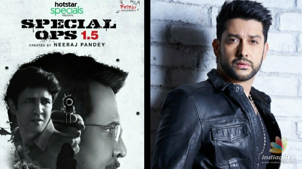 Another actor joins the cast of Special Ops 1.5: The Himmat Story