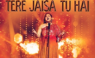 """Tere Jaisa Tu Hai"" From Anil Kapoor's 'Fanney Khan' Is About Accepting Yourself!"