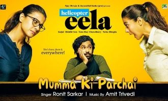 "Kajol Nails It in The First Song ""Mumma Ki Parchai"" From 'Helicopter Eela'!"