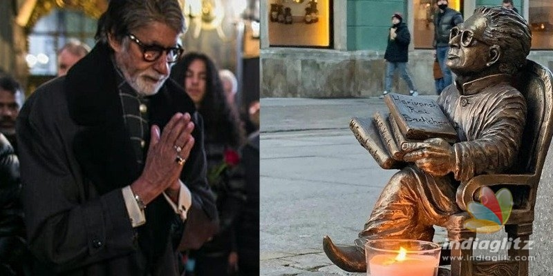 Amitabh Bachchans father honoured at the Worclaw on Diwali.