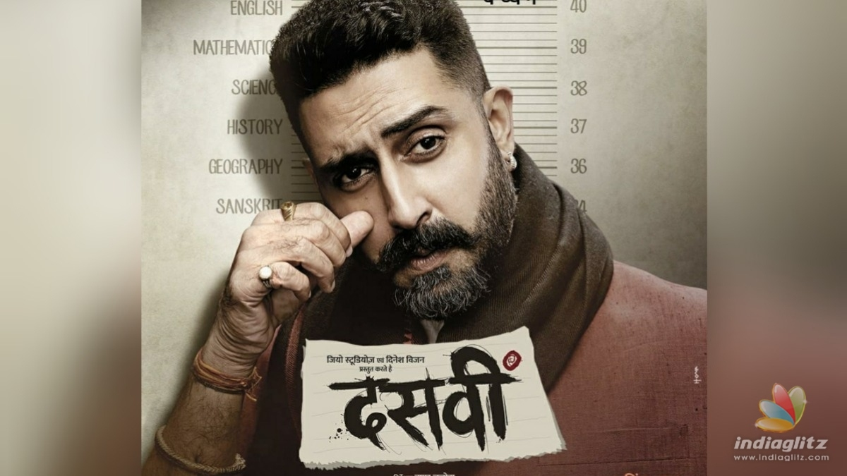 Check out Abhishek Bachchans first look from Dasvi