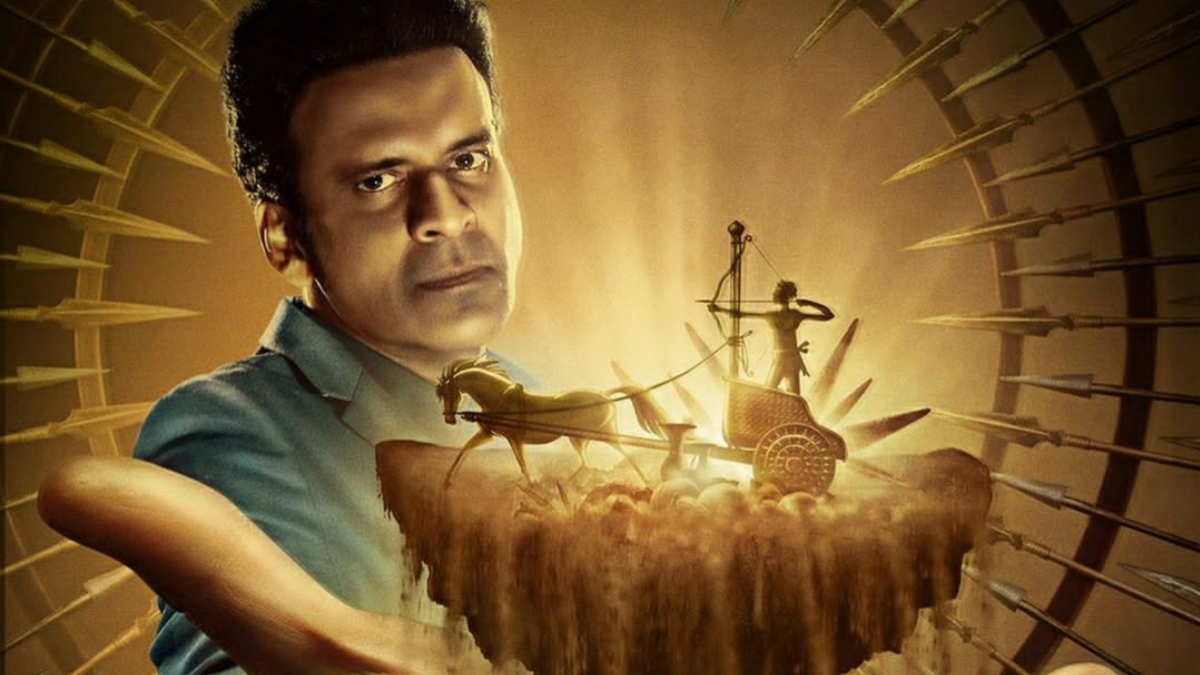 Check out the motion poster and release date of Manoj Bajpayees Secrets Of Sinauli