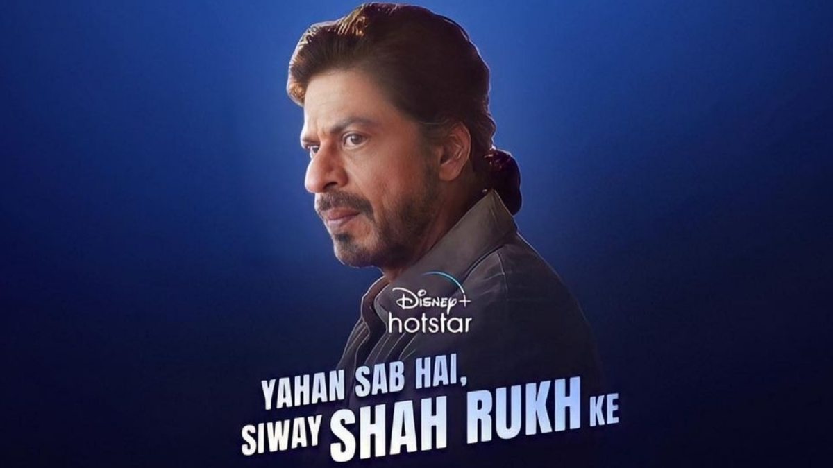 Shahrukh Khan teases his collaboration with Disney+ Hotstar