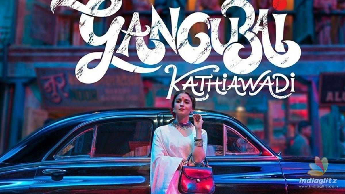 Production of Gangubai Kathiawadi has been halted for this reason