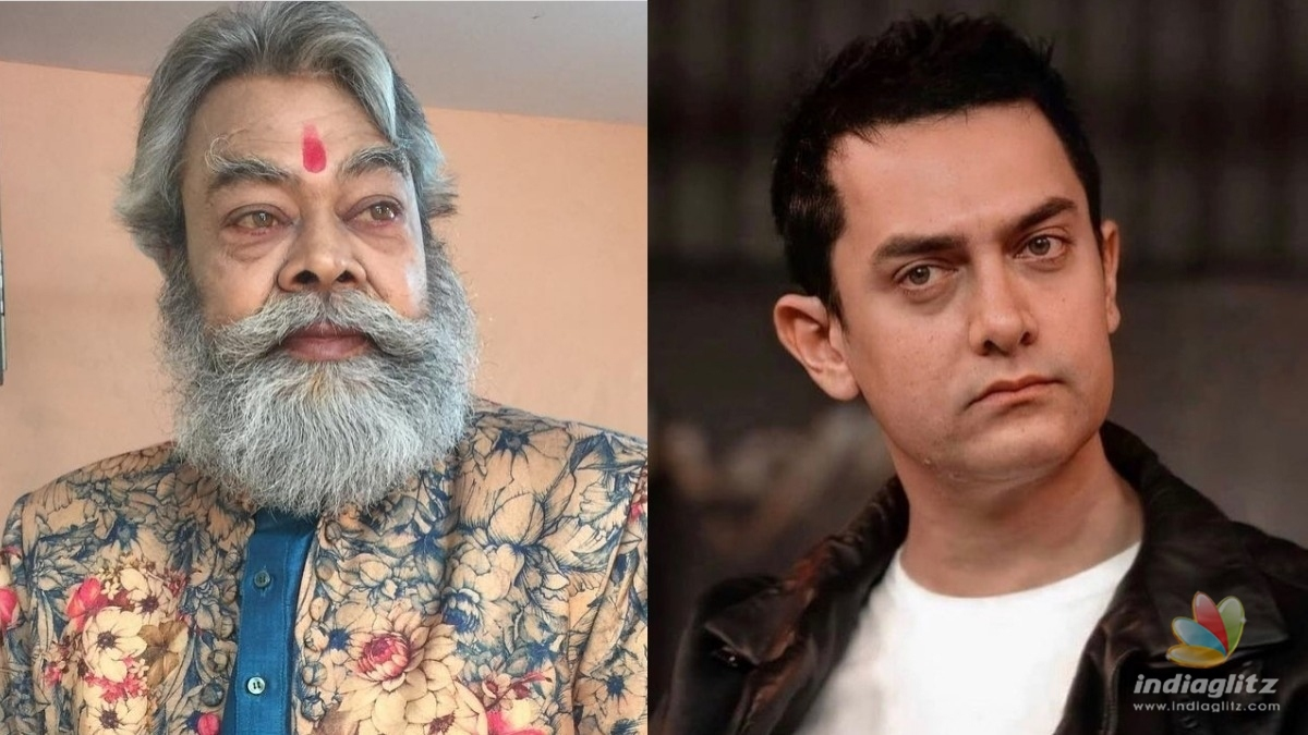 Anupam Shyams brother says Aamir Khan ignored their please for help