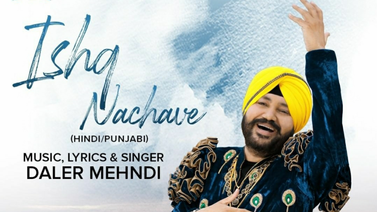 Check out Daler Mehandis new song Ishq Nachave.