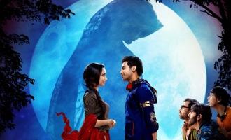 Shraddha Kapoor And Rajkummar Rao's New 'Stree' Poster Is Spooky Enough!