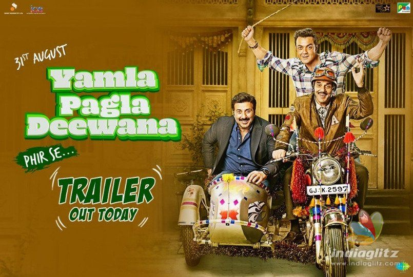 Apart from the Rocking Deols in 'Yamla Pagla Deewana Phir Se', Rekha And Salmans Cameo Are Unmissable!