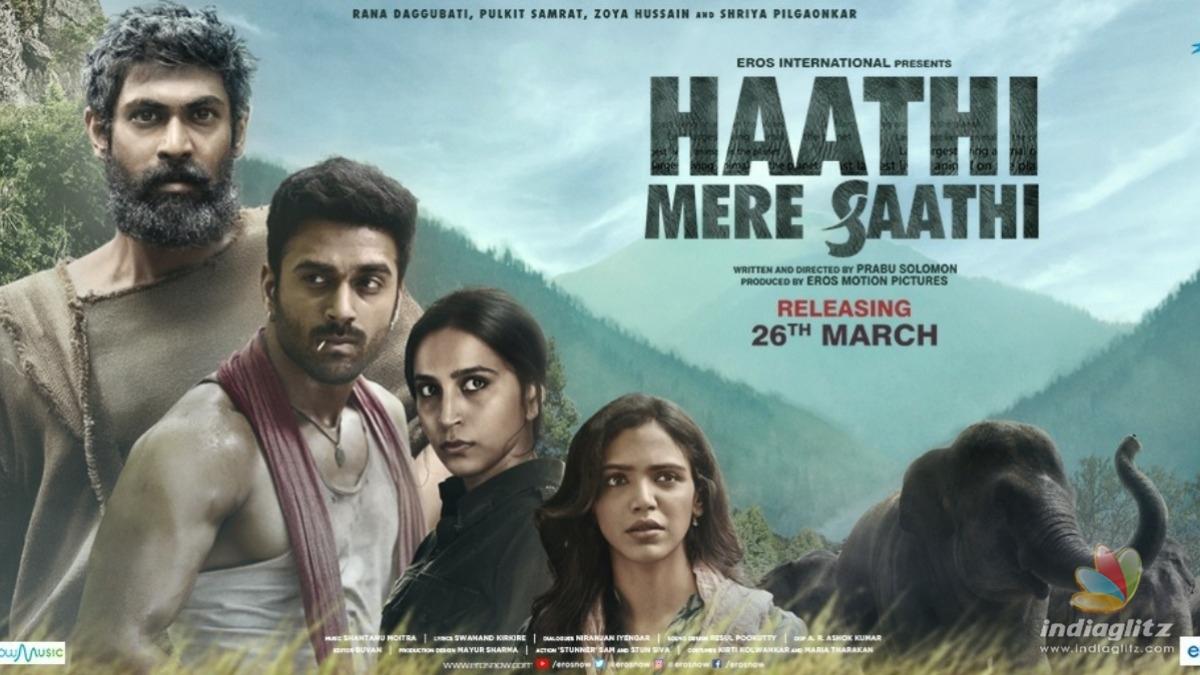 Heres the release date for Rana Daggubatis Haathi Mere Saathi