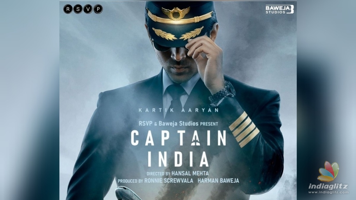 Kartik Aaryan shines as a pilot in this new film poster