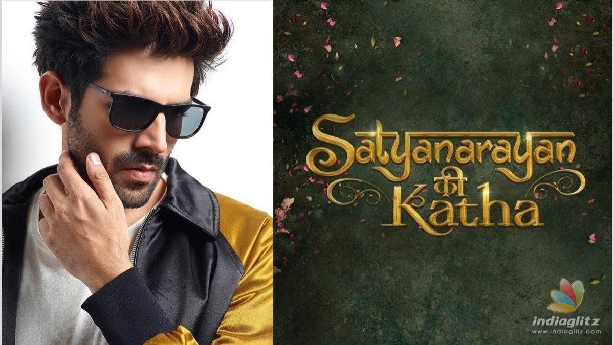 Check out details about Kartik Aaryans next film