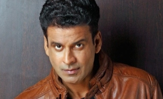 Check out poster and release date of Manoj Bajpayee's new film
