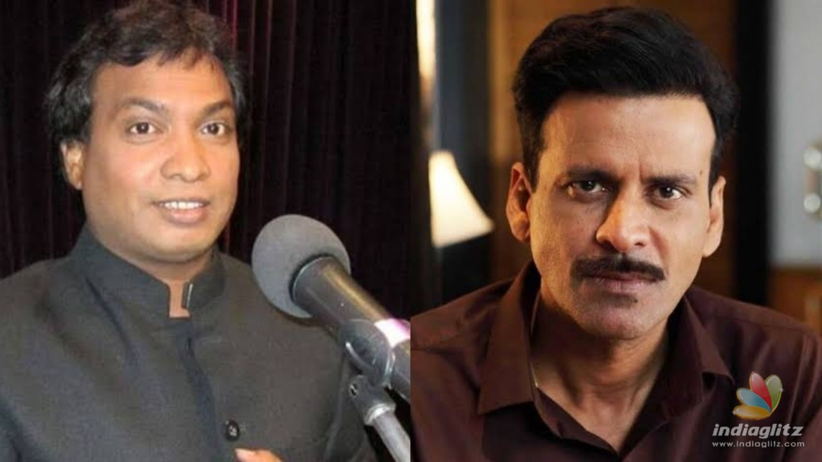 Manoj Bajpayee gives a fitting reply to Sunil Pal
