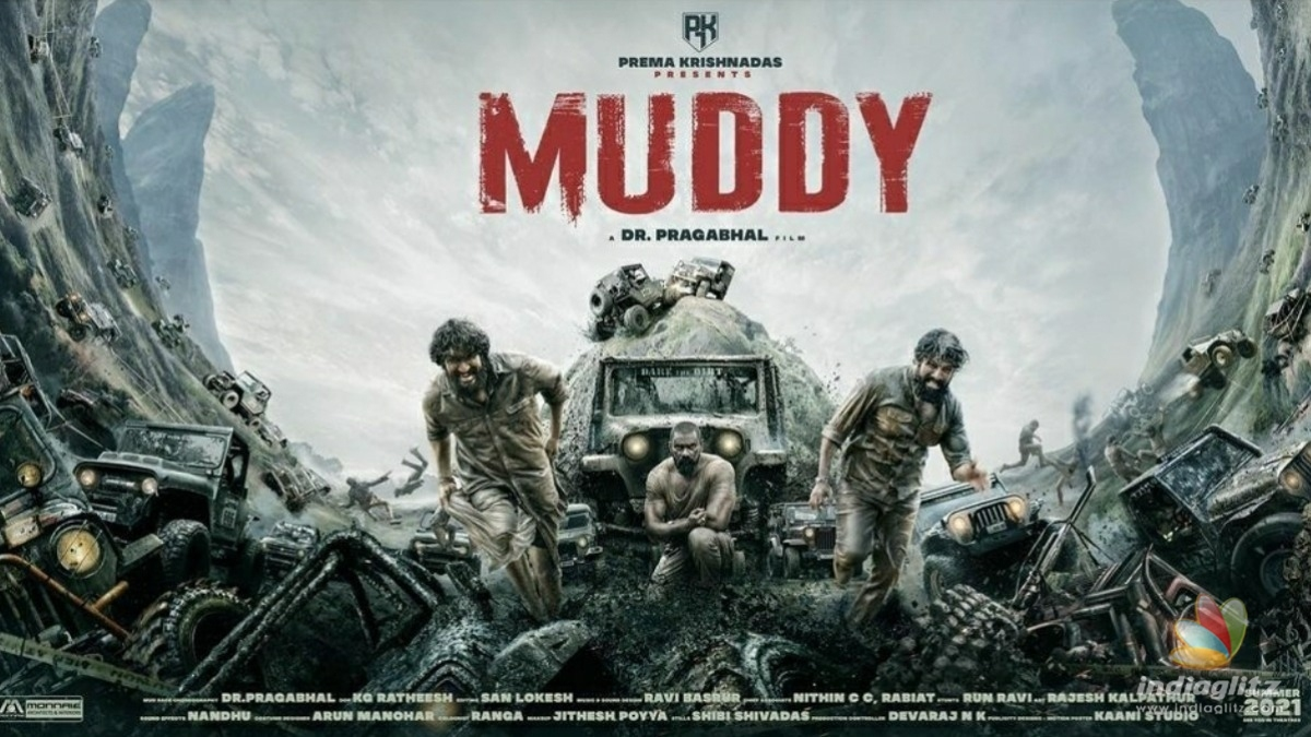 Arjun Kapoor to make important announcement  regarding Muddy