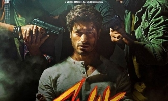 Vidyut Jamwal announces his next film. Check out the first look.