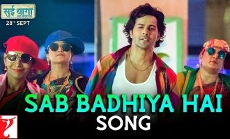 Varun Dhawans Sab Badhiya Hai Song From Sui Dhaaga Is Indeed A Badhiya Friday Treat