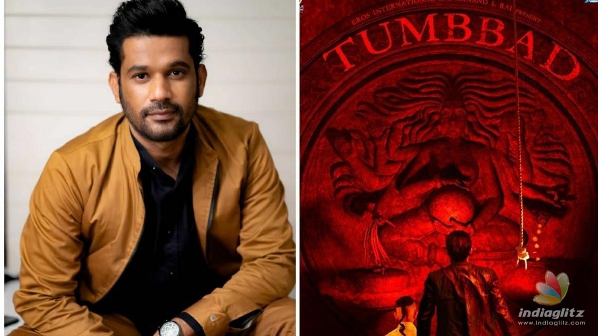 Sohum Shah talks about the sequel of Tumbbad