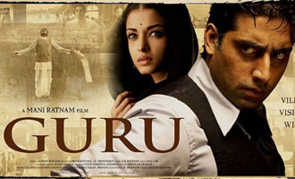 Abhishek Bachchan's emotional post as 'Guru' turns 10